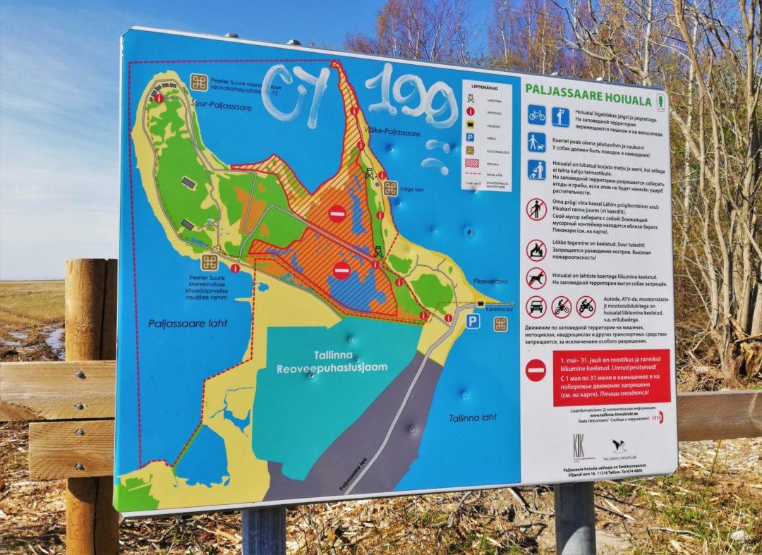 Paljassaare Peninsula - Info board with restrictions info